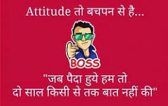 Attitude Status in Hindi for Facebook & Whatsapp