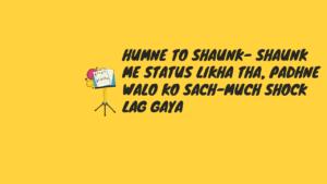 Attitude Whatsapp Status Hindi in English Font