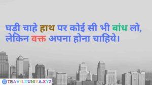 Attitude whatsapp status in Hindi Images trendy