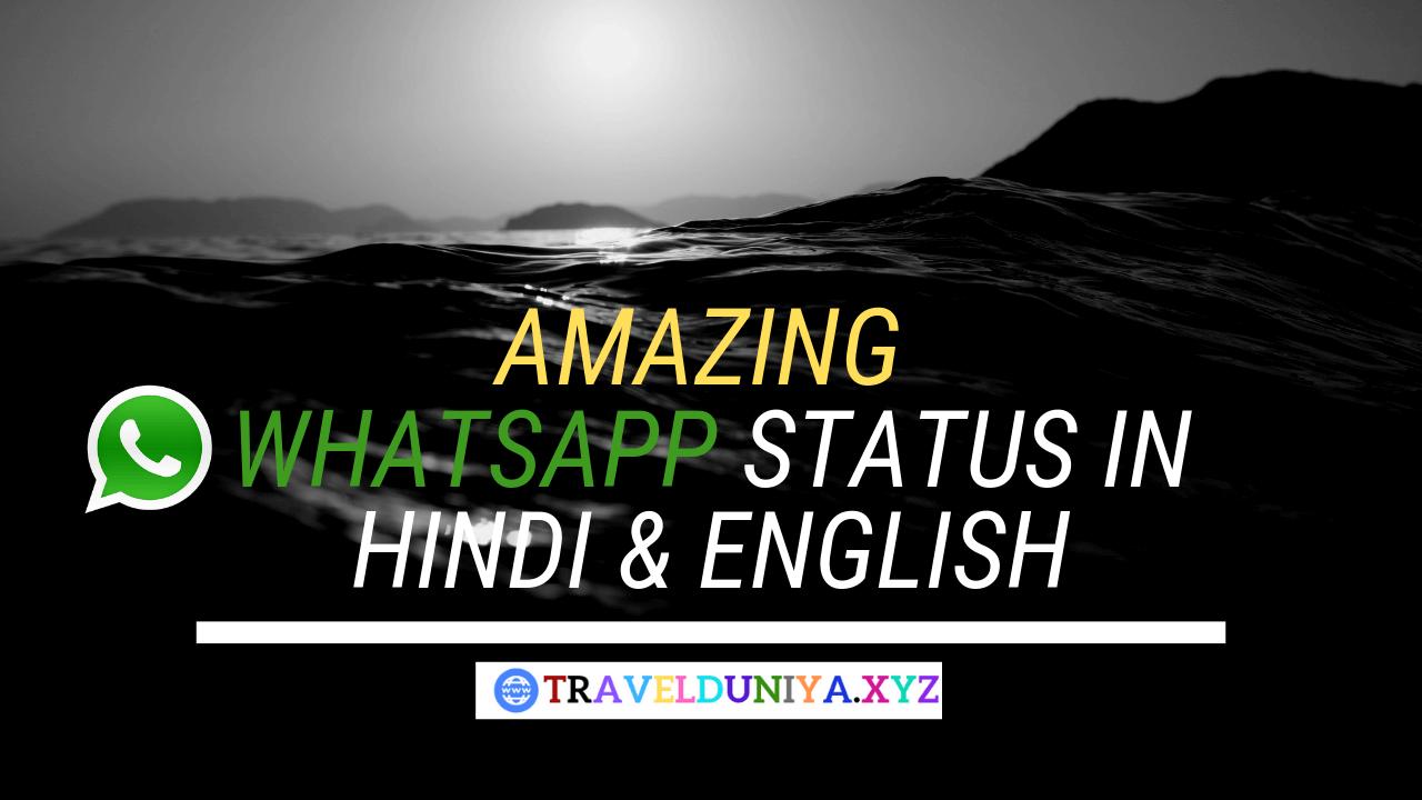 Whatsapp Status in Hindi & English