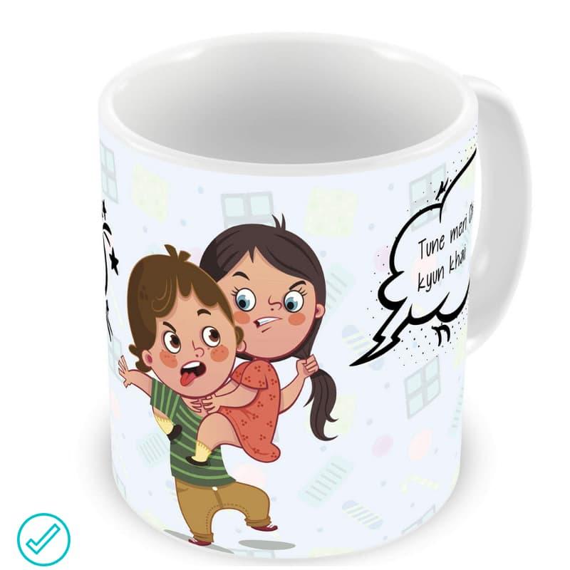 Best Raksha Bandhan Gifts for Brother & Sister (2019)
