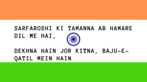 Happy Independence Day Wishes in Hindi Images