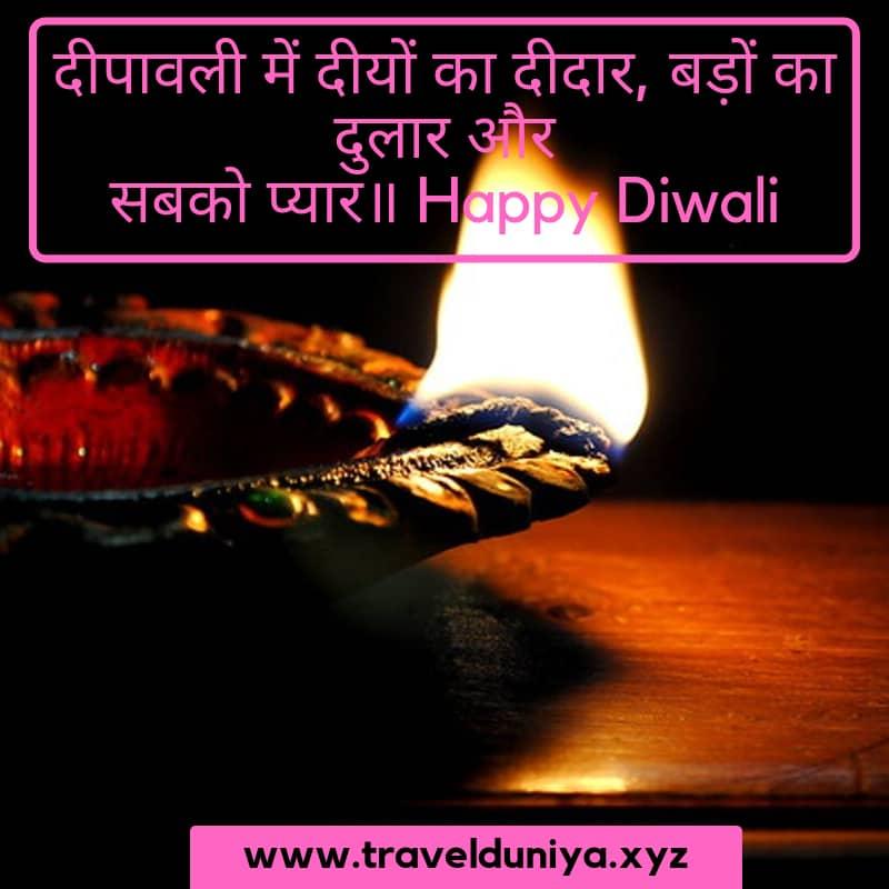 Happy-Diwali-Images-hindi