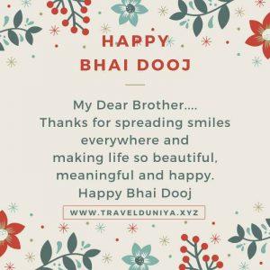 Happy Bhai Dooj Status