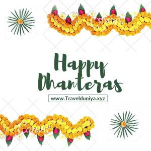 Happy Dhanteras WIshes 2019