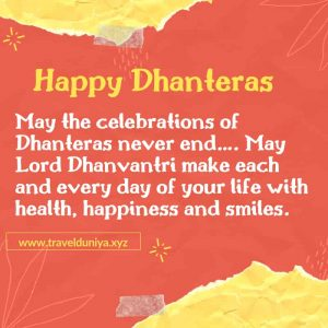 Happy Dhanteras WIshes & Status
