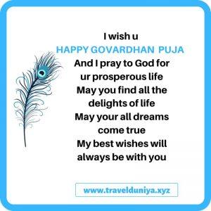 Happy Govardhan Puja WIshes