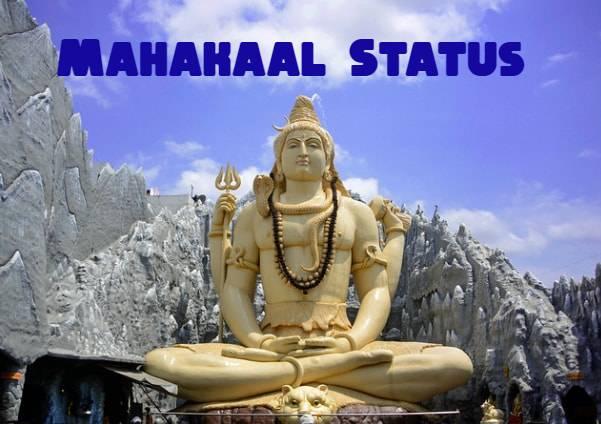 Mahakaal Status in Hindi