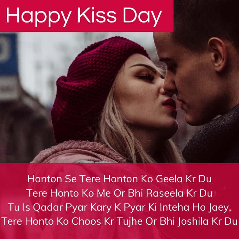 Happy Kiss Day Status