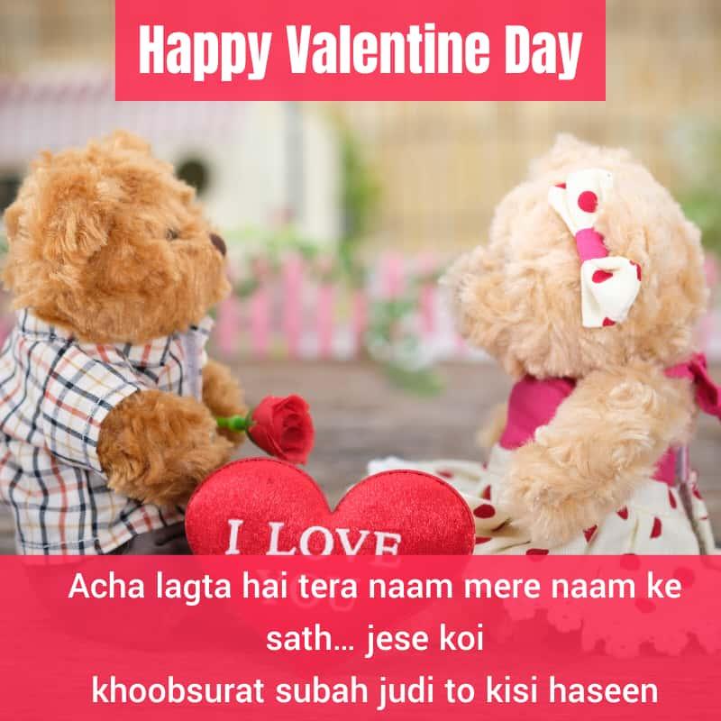 Happy Valentine Day Status