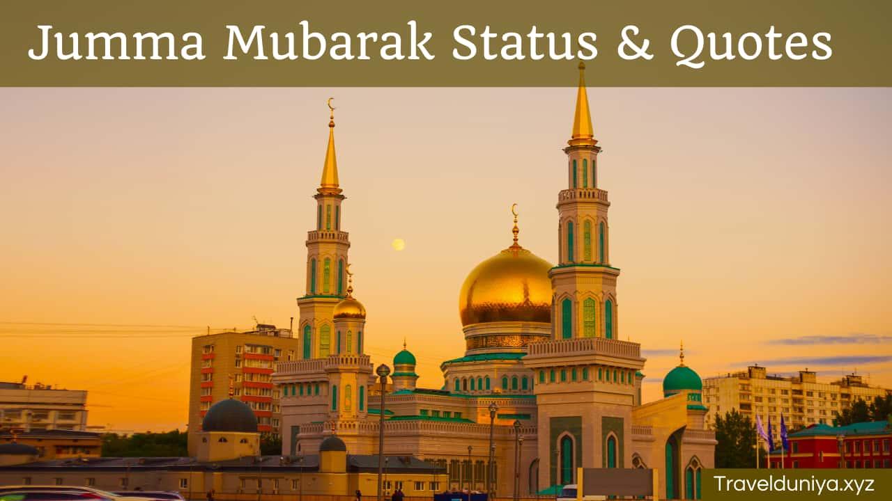 Jumma Mubarak Status Images