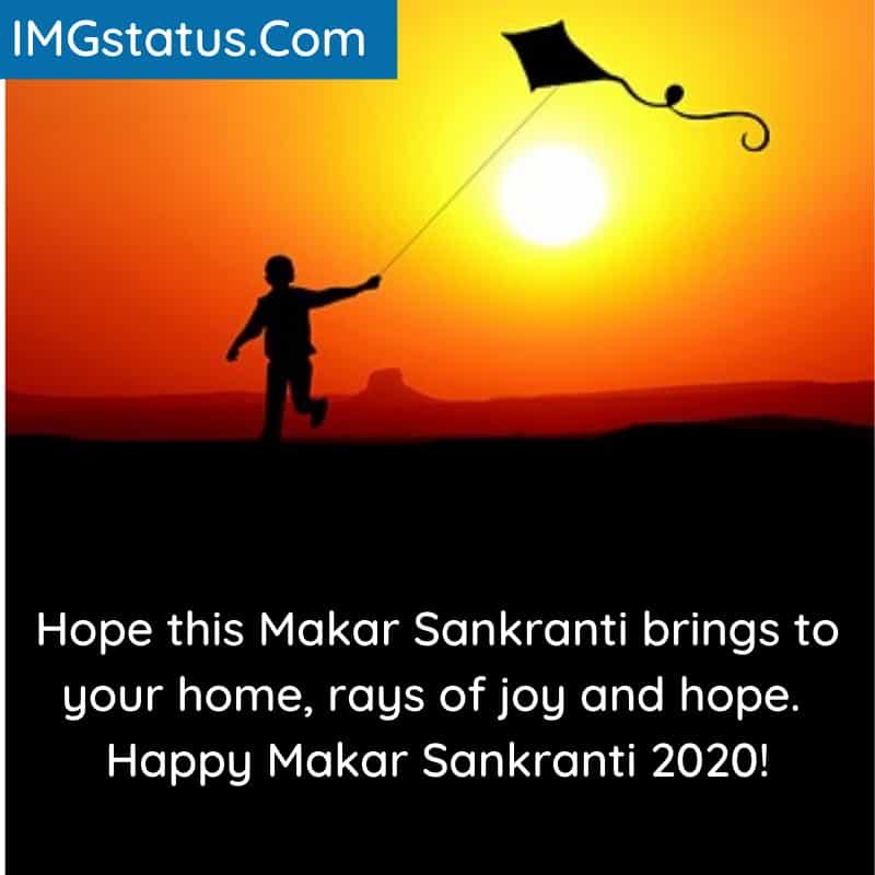 Happy Makar Sankranti Status in English