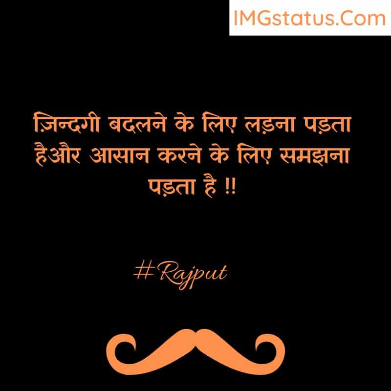 Rajput-Status-Images