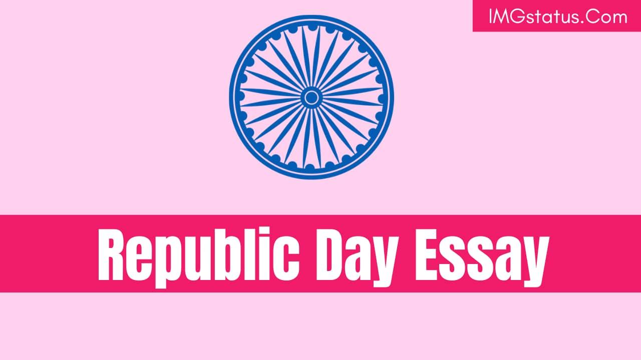 Republic Day Essay in English