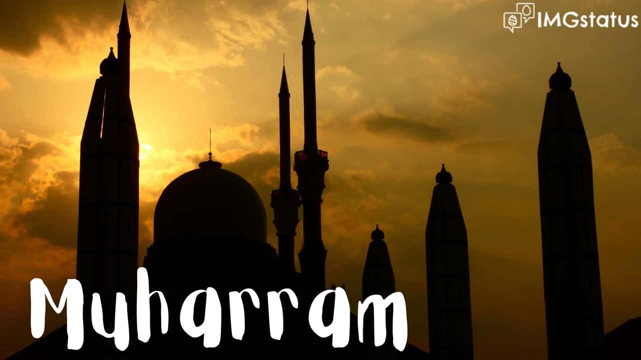 Muharram Status in Hindi